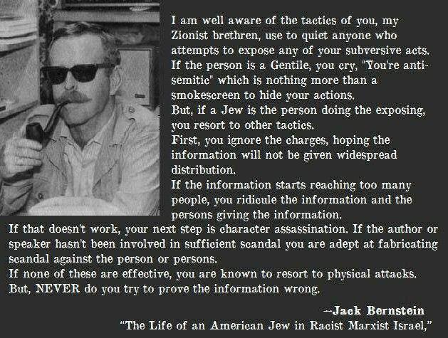 jack berstein israel rothschild