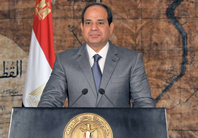 Since coming to power, el-Sisi has cracked down hard on Islamist extremists. Meanwhile he has signaled support to the country's beleaguered Coptic Christian community, attending Christmas services at Cairo's Abbasiya Cathedral and declaring that Egyptians should not view each other as Christians or Muslims but as Egyptians. Read Latest Breaking News from Newsmax.com http://www.newsmax.com/Newsfront/egypt-president-egypt-sisi/2015/01/11/id/617848/#ixzz3f8yYYrEq Urgent: Rate Obama on His Job Performance. Vote Here Now!