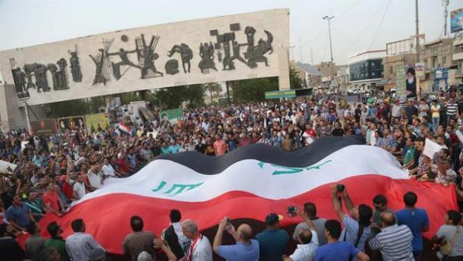 Iraq Health Care Facilities shutting Down!