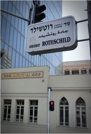 Rothschild Boulevard Tel Aviv Israel