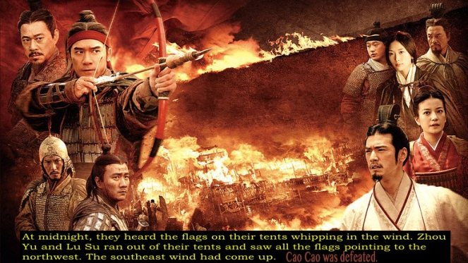 Red Cliff Cao Cao