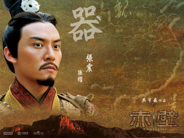 Sun Quan ~ Red Cliff ~ 208 AD