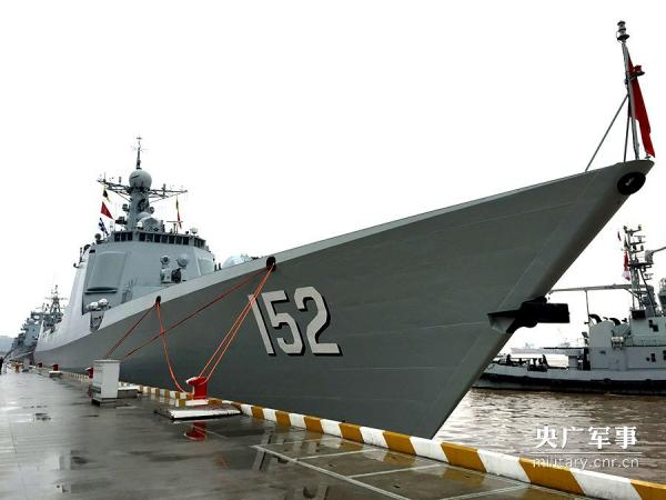 Type 52 Luyang II guided missile destroyer Jinan