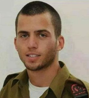 Israeli Colonel Yusi Oulen Shahak