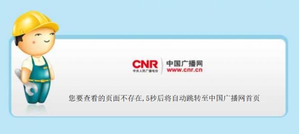 China Delete