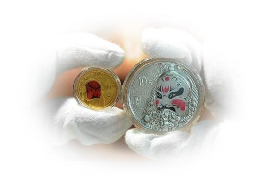 China gold silver