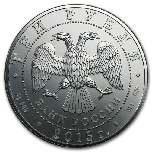 Russia's Silver Rubles