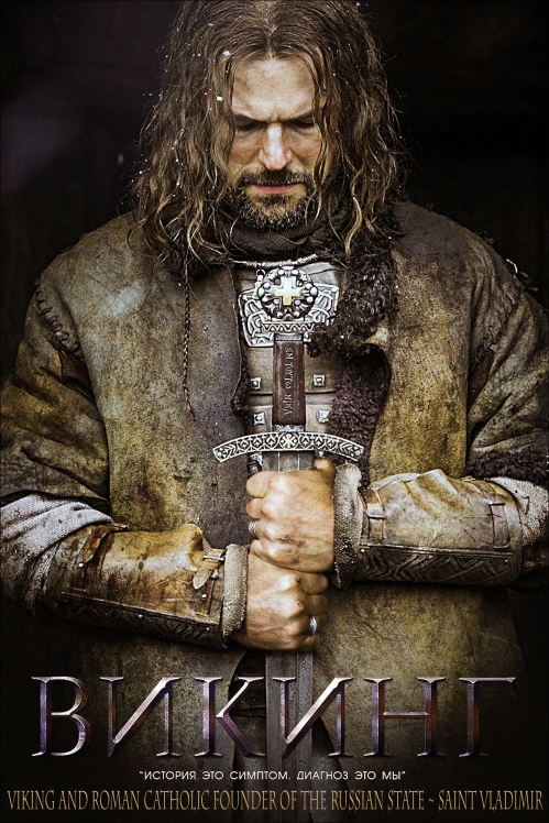 Saint Vladmir Father Of Russia Translation Of Photo Title ~ Викинг => Viking
