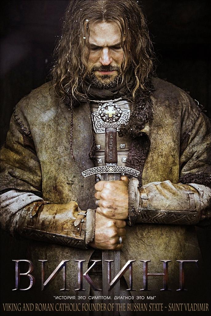 Translation Of Photo Title ~ Викинг => Viking
