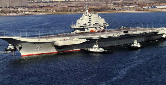 China's Aircraft Carrier