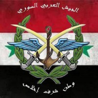 SAA ~ Syrian Arab Army