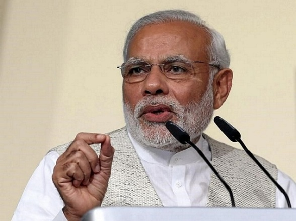 Rigging Of The Block Chain ~ $300 Million Vanishes With A Click Narendra-modi