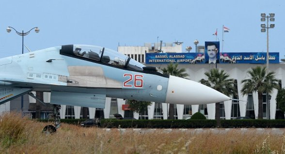 Russian Jet Syria