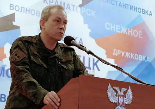 The deputy commander of the Donetsk People's Republic, Eduard Basurin, stated at an emergency briefing in Donetsk last night that Poroshenko is preparing to unleash a full-scale war and reject the Minsk Agreements.