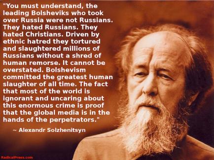 Solzhenitsyn on bolsheviks